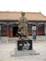 Statue of Chen Wang Ting