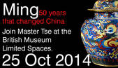 icon Ming Dynasty Exhibition with Master Tse